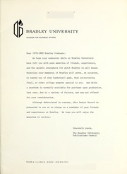 Page 3, 1980 Edition, Bradley University - Anaga Yearbook (Peoria, IL) online yearbook collection