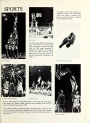 Page 7, 1980 Edition, Bradley University - Anaga Yearbook (Peoria, IL) online yearbook collection