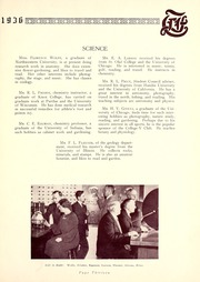 Page 17, 1936 Edition, Joliet Junior College - Shield Yearbook (Joliet, IL) online yearbook collection