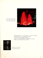 Page 13, 1962 Edition, Southern Illinois University - Obelisk Yearbook (Carbondale, IL) online yearbook collection