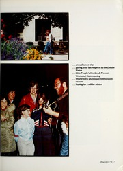 Page 11, 1979 Edition, Eastern Illinois University - Warbler Yearbook (Charleston, IL) online yearbook collection
