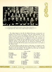 Page 347, 1931 Edition, Loyola University Chicago - Loyolan Yearbook (Chicago, IL) online yearbook collection