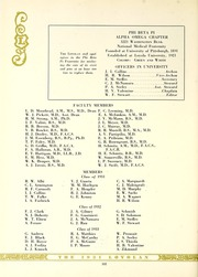 Page 348, 1931 Edition, Loyola University Chicago - Loyolan Yearbook (Chicago, IL) online yearbook collection