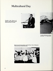 Page 14, 1982 Edition, National Louis University - National Yearbook (Chicago, IL) online yearbook collection