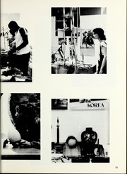 Page 17, 1982 Edition, National Louis University - National Yearbook (Chicago, IL) online yearbook collection