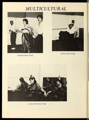 Page 12, 1983 Edition, National Louis University - National Yearbook (Chicago, IL) online yearbook collection