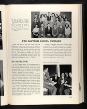 Page 187, 1950 Edition, Wheaton College - Tower Yearbook (Wheaton, IL) online yearbook collection