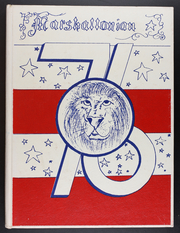 1976 Edition, Marshall High School - Marshallonian Yearbook (Marshall, IL)