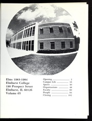 Page 5, 1984 Edition, Elmhurst College - Elms Yearbook (Elmhurst, IL) online yearbook collection