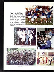 Page 6, 1984 Edition, Elmhurst College - Elms Yearbook (Elmhurst, IL) online yearbook collection