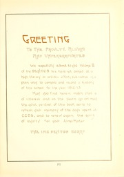 Page 11, 1913 Edition, Chicago College of Dental Surgery - Dentos Yearbook (Chicago, IL) online yearbook collection