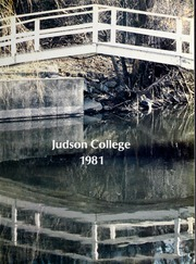 Page 5, 1981 Edition, Judson University - Lantern Yearbook (Elgin, IL) online yearbook collection