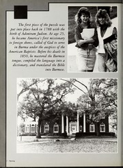 Page 6, 1988 Edition, Judson University - Lantern Yearbook (Elgin, IL) online yearbook collection