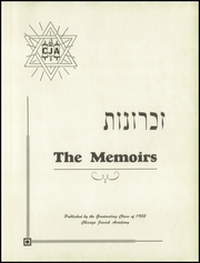 Page 5, 1952 Edition, Chicago Jewish Academy - Memoirs Yearbook (Chicago, IL) online yearbook collection