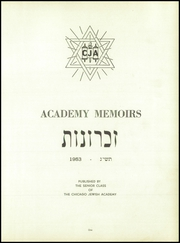 Page 5, 1953 Edition, Chicago Jewish Academy - Memoirs Yearbook (Chicago, IL) online yearbook collection