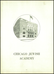 Page 8, 1953 Edition, Chicago Jewish Academy - Memoirs Yearbook (Chicago, IL) online yearbook collection