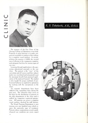 Page 14, 1949 Edition, Chicago College of Optometry - Focus Yearbook (Chicago, IL) online yearbook collection