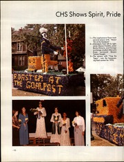 Page 16, 1977 Edition, Crawfordsville High School - Athenian Yearbook (Crawfordsville, IN) online yearbook collection