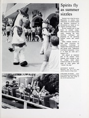 Page 15, 1984 Edition, Emmerich Manual High School - Ivian Yearbook (Indianapolis, IN) online yearbook collection