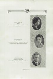 Page 15, 1925 Edition, Salem High School - Lyon Yearbook (Salem, IN) online yearbook collection