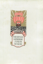 Page 17, 1925 Edition, Salem High School - Lyon Yearbook (Salem, IN) online yearbook collection