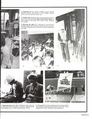 Page 11, 1981 Edition, Lakeland High School - Mirage Yearbook (LaGrange, IN) online yearbook collection