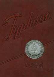 Page 1, 1954 Edition, Portland High School - Tifoon Yearbook (Portland, IN) online yearbook collection