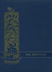 1947 Edition, Kewanna High School - Apache Warrior Yearbook (Kewanna, IN)