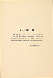 Page 7, 1918 Edition, University of Chicago - Cap and Gown Yearbook (Chicago, IL) online yearbook collection