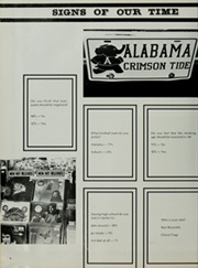 Page 10, 1979 Edition, Pinson Valley High School - Chieftain Yearbook (Pinson, AL) online yearbook collection