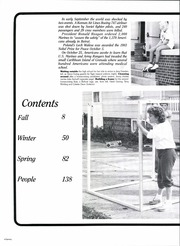 Page 10, 1984 Edition, Cedar Falls High School - Tiger Yearbook (Cedar Falls, IA) online yearbook collection
