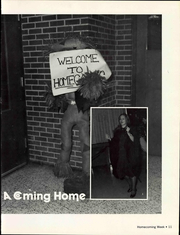 Page 17, 1979 Edition, Urbandale High School - Echo Yearbook (Urbanville, IA) online yearbook collection