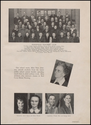 Page 17, 1946 Edition, Knoxville High School - K Yearbook (Knoxville, IA) online yearbook collection