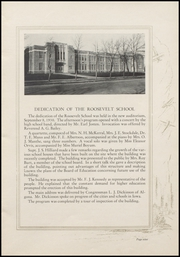 Page 15, 1931 Edition, Estherville High School - Ho Lo Co Yearbook (Estherville, IA) online yearbook collection