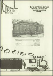 Page 6, 1952 Edition, Independence High School - Wapsie Yearbook (Independence, IA) online yearbook collection