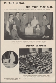 Page 17, 1955 Edition, Grinnell High School - Grinnellian Yearbook (Grinnell, IA) online yearbook collection