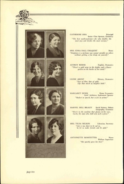 Page 16, 1932 Edition, Humboldt High School - Nokomis Yearbook (Humboldt, IA) online yearbook collection