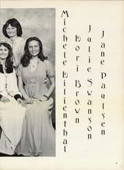 Page 11, 1979 Edition, Durant High School - Wildcat Yearbook (Durant, IA) online yearbook collection