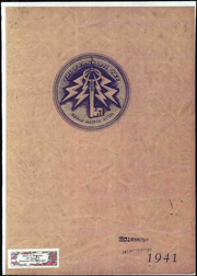 1941 Edition, Franklin High School - Key Yearbook (Cedar Rapids, IA)