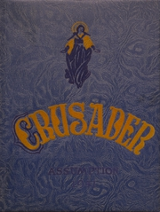 Page 1, 1951 Edition, Notre Dame High School - Crusader Memories Yearbook (Cresco, IA) online yearbook collection