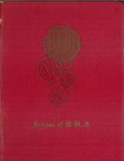 Page 1, 1950 Edition, Brooklyn High School - Echoes (Brooklyn, IA) online yearbook collection