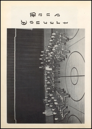 Page 58, 1957 Edition, Woodward High School - Granger Yearbook (Woodward, IA) online yearbook collection