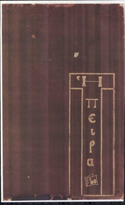 1909 Edition, Parsons College - Peira Yearbook (Fairfield, IA)