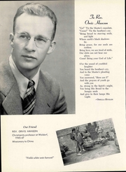 Page 12, 1948 Edition, Waldorf College - Warrior Yearbook (Forest City, IA) online yearbook collection