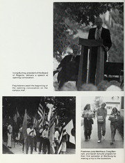 Page 8, 1984 Edition, Wartburg College - Fortress Yearbook (Waverly, IA) online yearbook collection