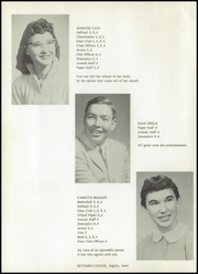 Page 14, 1958 Edition, Argyle High School - Panther Yearbook (Argyle, IA) online yearbook collection