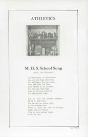 Page 17, 1937 Edition, Martensdale High School - Martins Tale Yearbook (Martensdale, IA) online yearbook collection