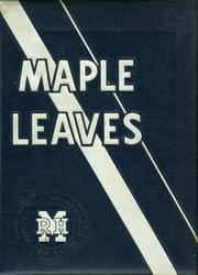 Page 1, 1958 Edition, Maplewood Richmond Heights High School - Maple Leaves Yearbook (Maplewood, MO) online yearbook collection