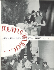 Page 17, 1947 Edition, University of Mississippi - Ole Miss Yearbook (Oxford, MS) online yearbook collection