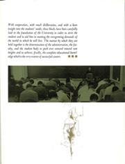 Page 11, 1961 Edition, University of Mississippi - Ole Miss Yearbook (Oxford, MS) online yearbook collection